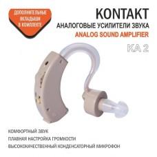Аналоговый усилитель звука KONTAKT КА-2