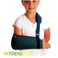 Бандаж для фиксации руки с поддержкой кисти для детей C-42A Orliman
