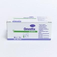 Пластырь фиксирующий Omnifix Elastic (ОМНИФИКС) +