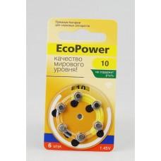Батарейка EC-001 для слуховых аппаратов ECOPOWER 10